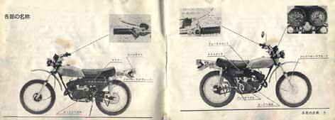 TR125.JPG
