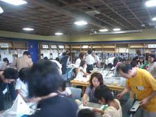 sumai-school2.JPG
