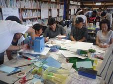 建築と子供たち in KYOTO 2008