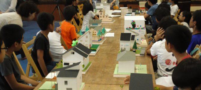 建築と子どもたち 2016
