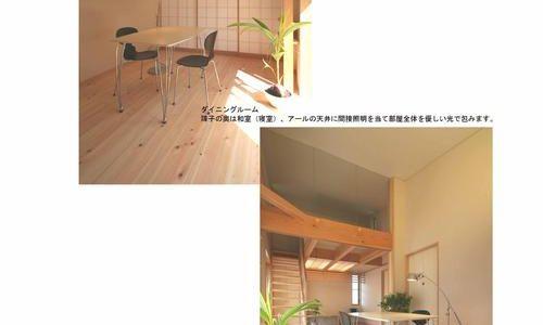 大津・仰木の里(滋賀県)の家が完成しました