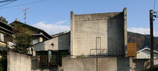 古海道の住まい(京都市山科区)