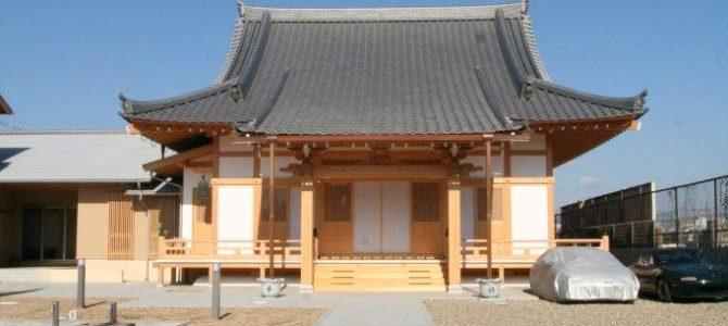 甘露山持宝寺 本堂・書院・庫裏・山門