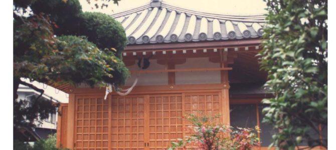 三善院 浄蔵寺 観音堂