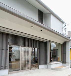 (有)京佛具 南佛具店(京都府舞鶴市)が完成しました